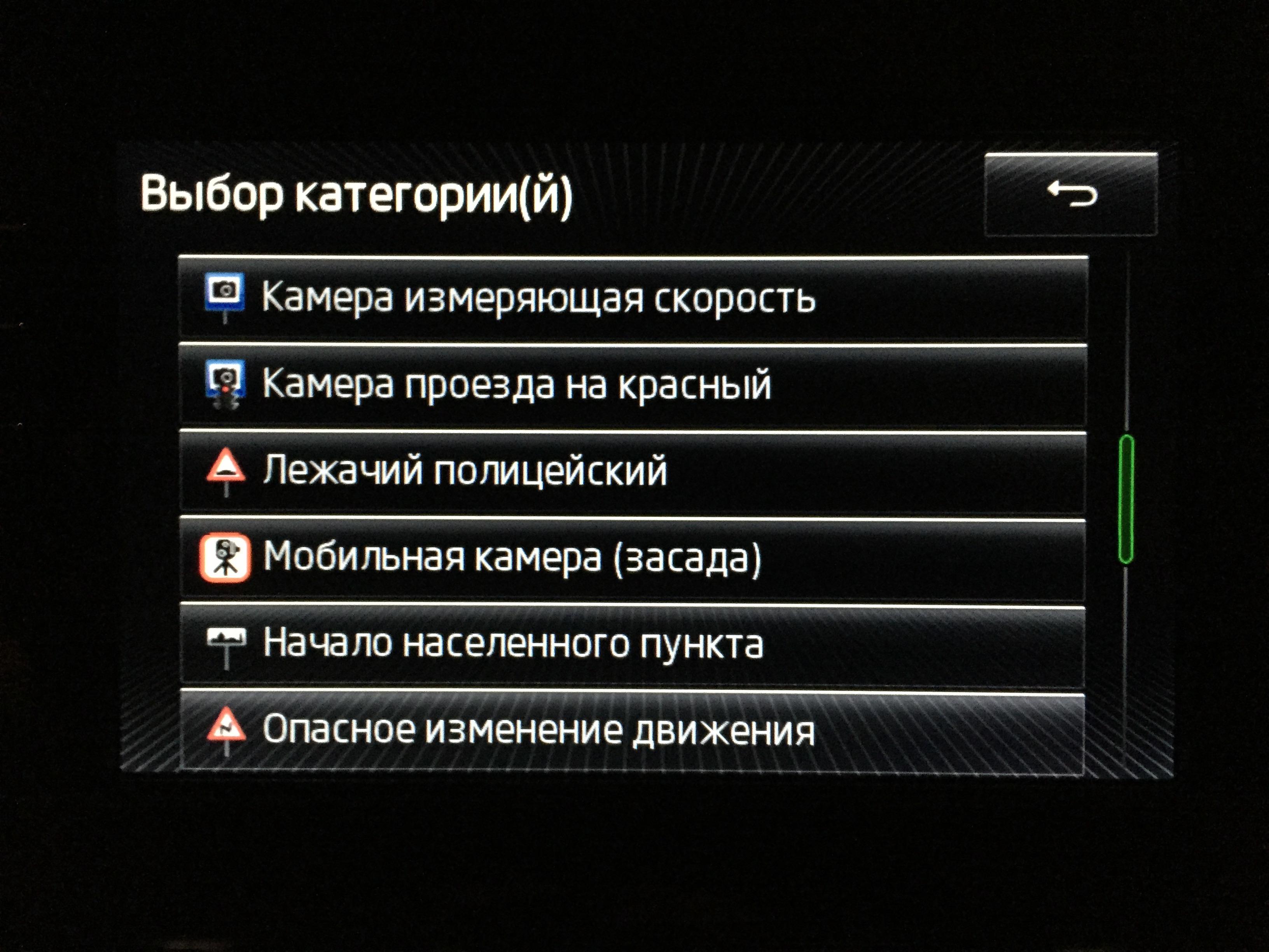 SpeedCam Украина