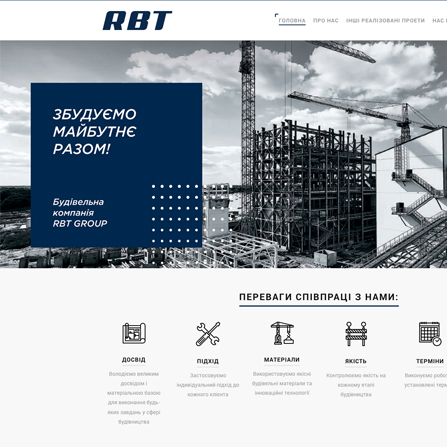 Сайт RBT group
