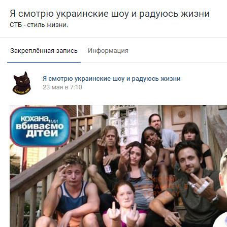 Заказать продвижение ВКонтакте